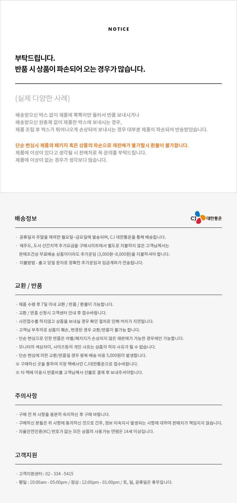 [YS]2칸그리드노트(가로형) - 씨엔지, 3,000원, 스프링노트, 유선노트